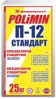 width=112