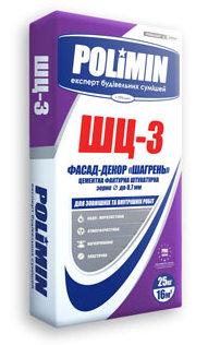 width=123